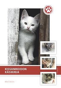 Kissanhoidon käsikirja 2., päivitetty laitos